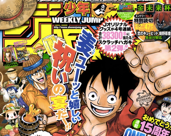 weekly-jump-one-piece