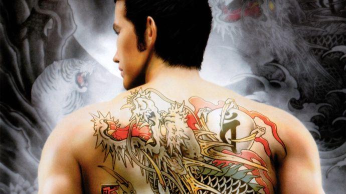 yakuza-2005-ps2
